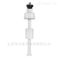 UQK系列防腐浮球液位控制器