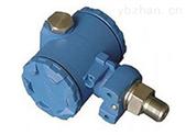 經濟型壓力傳感器壓力變送器實用可靠