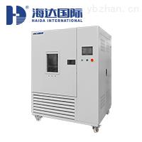 HD-F801-3甲醛测试箱(1立方)