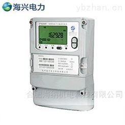海兴DTSZD208三相四线电子式电能表