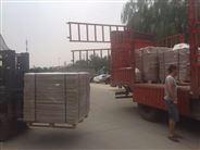 乐清市(80-100)吨地磅价格/欢迎