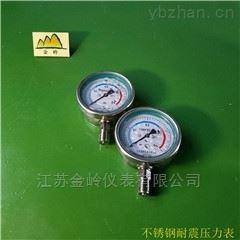 JL-YE-100B不锈钢膜盒金沙国际网址
