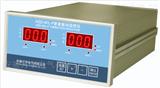 WY-HZD-W/L-F双通道智能振动监控仪