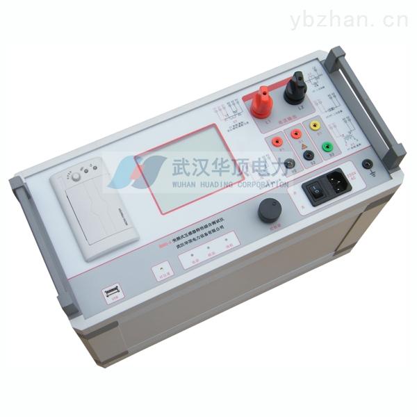 內蒙古變頻式互感器伏安特性綜合測試儀廠商