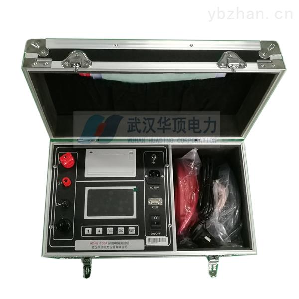 內蒙古回路接觸電阻測試儀廠商