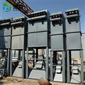湖北家具廠木工除塵器新生物質鍋爐除塵設備