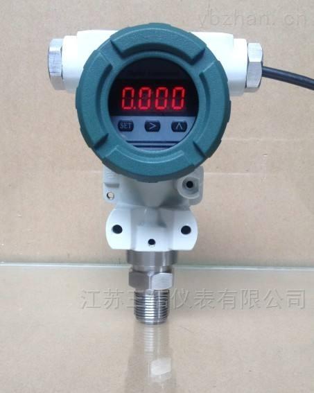 SX--GP-高精度压力变送器