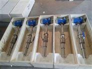 大口徑流量計插入式TUF-2000熱銷產品
