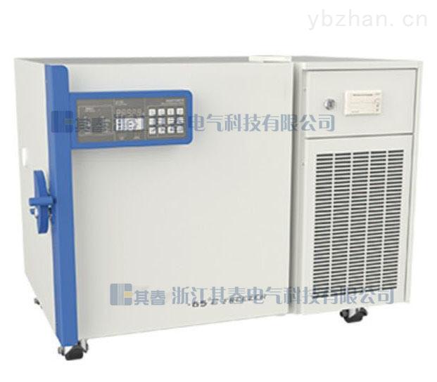 100L零下65℃防爆冰箱價格多少
