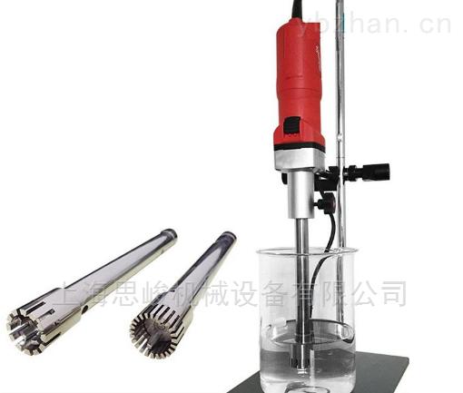 SAS90-重油乳化用超高速乳化机