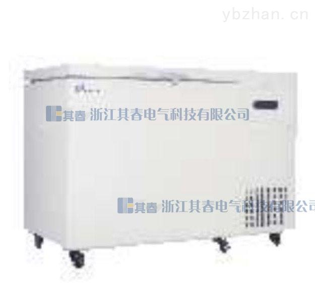 -80度工業超低溫防爆冰箱BL-DW258HW臥式