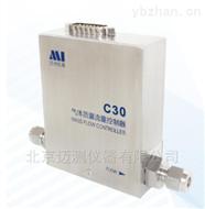 C30经济型气体质量流量控制器