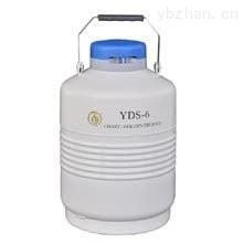 报价便携式液氮罐YDS-6金凤现货型号