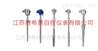WZP熱電阻