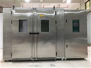 大型恒溫恒濕環境試驗室
