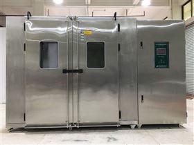 GT-TH大型恒温恒湿环境试验室
