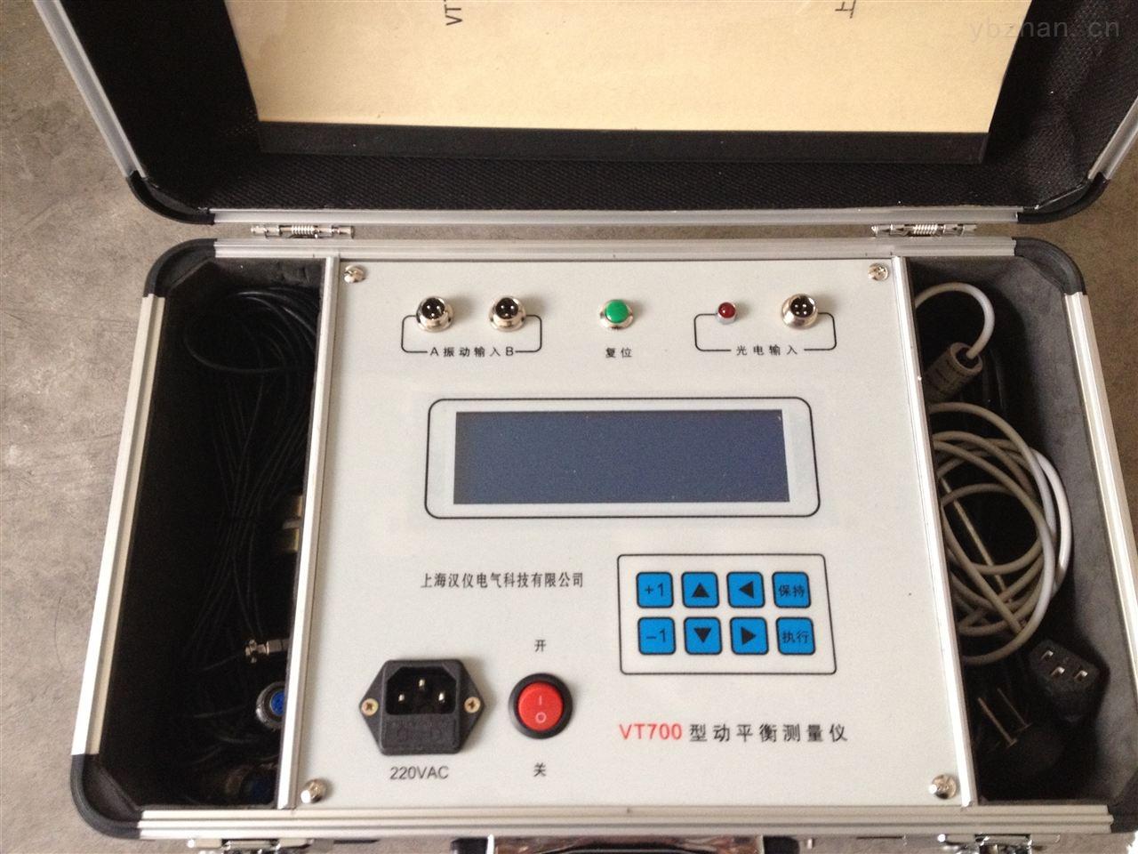 PHY型-便捷式動平衡測量儀