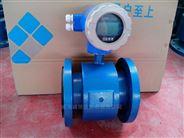 水利灌溉流量計