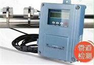 TDS-100纯水用超声波流量计
