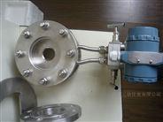 DN600孔板計量表 焊接式孔板流量計