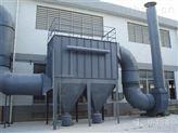 电厂锅炉除尘器原理及优势