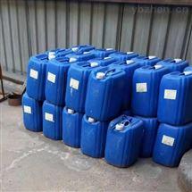 锅炉管道除垢剂供应价格