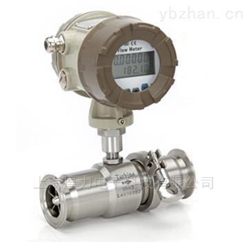 LWS系列-卡箍式液体涡轮流量计