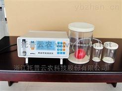 3051H多功能果蔬呼吸仪