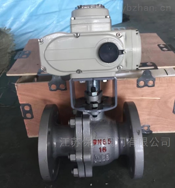 Q941H-16C   DN65-電動鑄鋼法蘭開關球閥