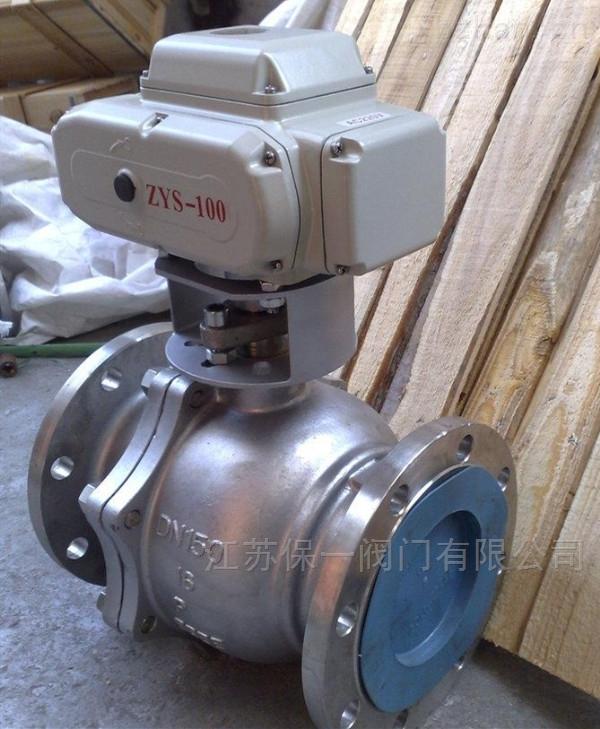 Q941H-16C-开关型法兰电动铸钢球阀