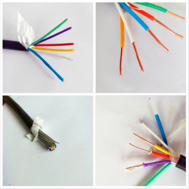 MKVV32-24*2.5mm²MKVV32多芯铠装控制电缆