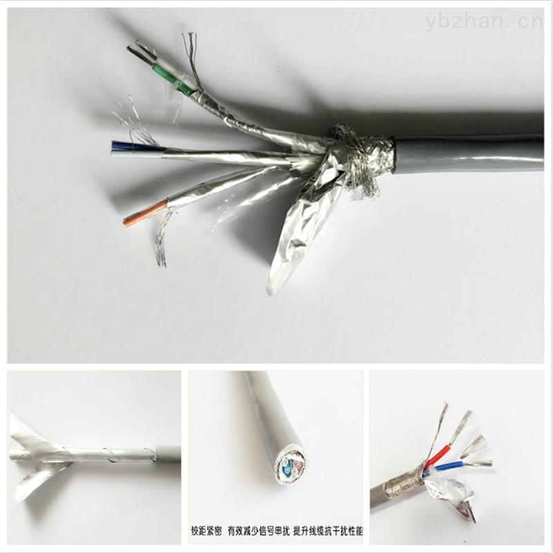 MKVV32多芯铠装控制电缆