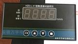 HZD-L-X1数显振动监控仪