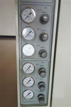 油气象色谱分析仪