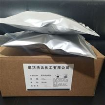 黑龙江锅炉臭味剂厂家