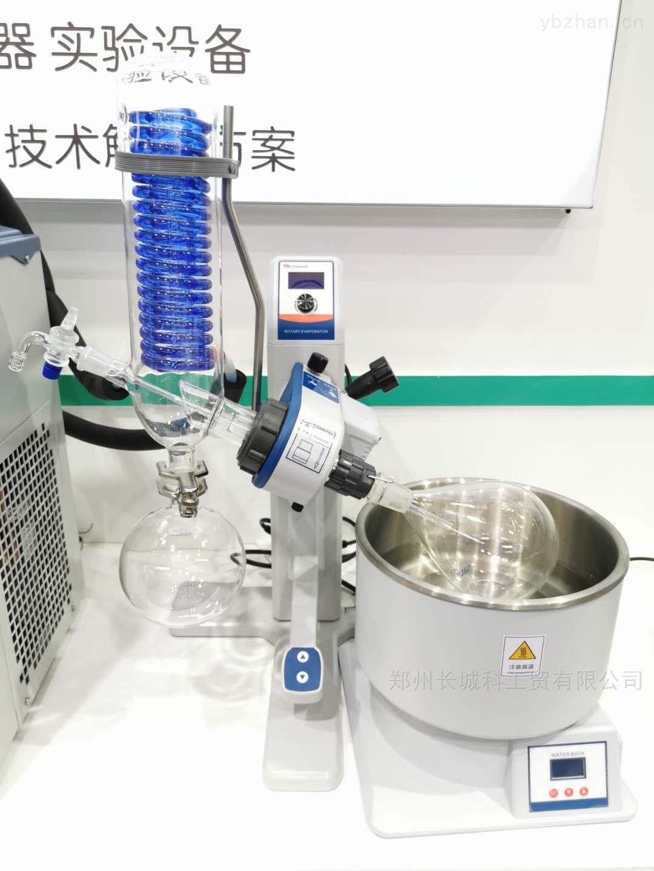 郑州长城厂家直销电动升降小型旋转蒸发仪