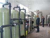 化工纯水超纯水集中供水系统或工业水处理机