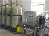 食品饮料用工业超纯水机或纯水供水系统