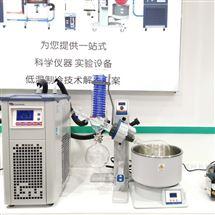 郑州长城厂家供应500ml旋转蒸发仪价格