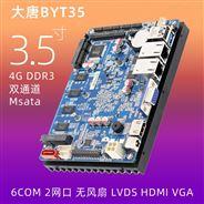 大唐BYT35電腦主板J1900無風扇ITX主板3.5寸