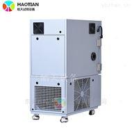 SMA-22PF安徽小型22L环境老化湿热试验箱维修厂家