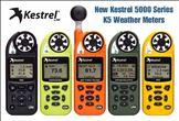 美国NK kestrel手持风速计气象测定仪