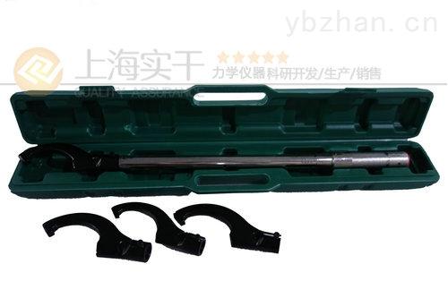 SGTG-15预制式公斤扳手,可调公斤数的预制式公斤扳手