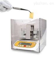 黄金铂金比重纯度测试仪