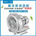 污水处理设备高压漩涡风机 高压气泵厂家