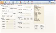 河北旭龍電梯刷卡系統一卡通管理軟件價格