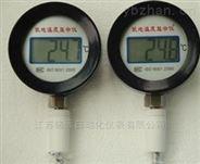 就地溫度顯示儀價格