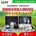 HM-G01-高智能土壤养分检测仪