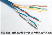 煤矿用阻燃电线电缆 MHYV