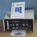 智能测汞仪应用